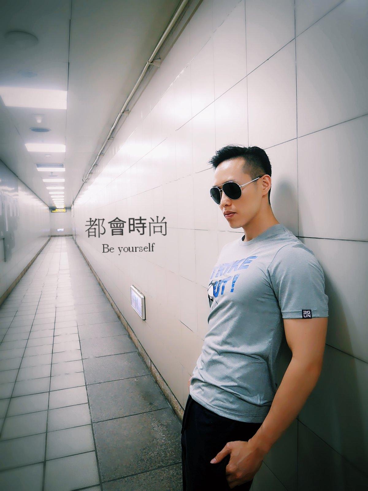 【穿搭】3GUN線上旗艦店 | 三槍網路商店 | 改版開幕~男性衣著購物初體驗