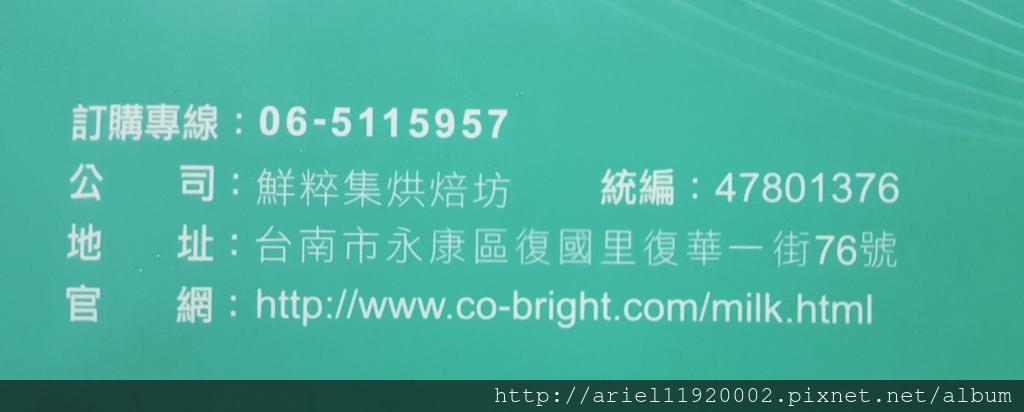 20180309_055109
