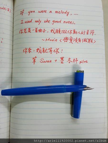 20170426_221700