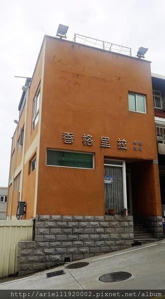 [住宿] 馬祖.東引【香格里拉】休閒民宿~泰迪熊/市區海景好方便!