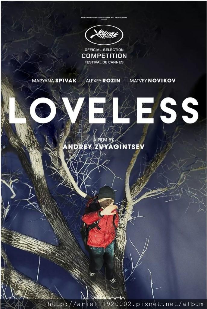 電影【當愛不見了】Loveless 失溫家庭下的孤寂