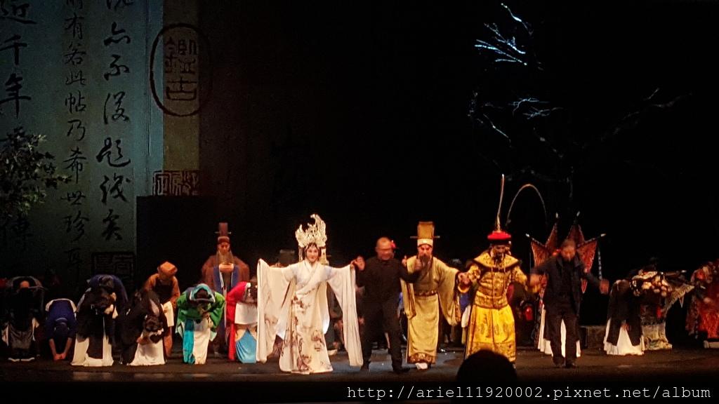 2017《戲劇表演》京劇【快雪時晴】融合現代古今的京劇