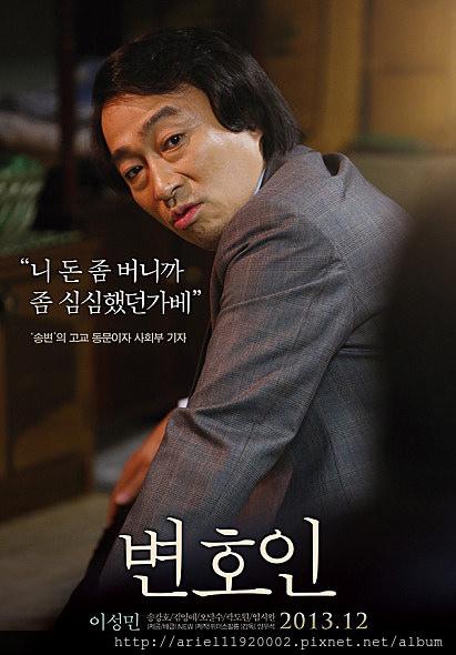 movie_image88