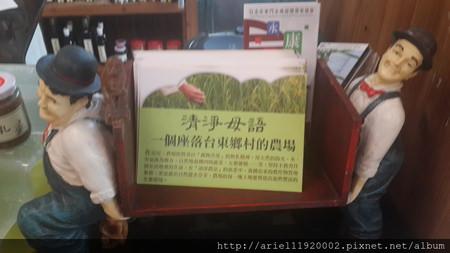 【食記】清淨母語 ~連日本人也愛的有機酵素店
