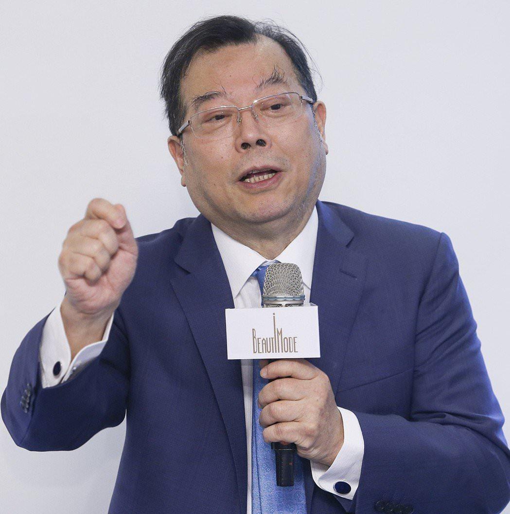 2017【力晶新聞整理】回饋股東 力晶股利1.3元