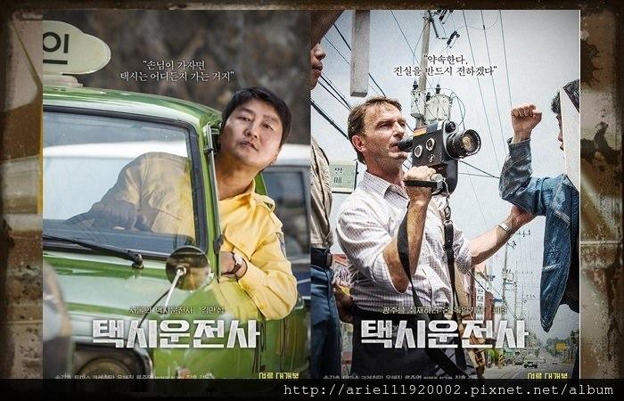 영화 택시운전사 실화 - 518 광주 민주화운동의 힌츠페터와 김사복 - 01 택시운전사