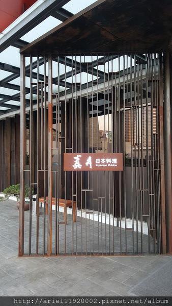 【食記】台中市新屯區.真月日本料理