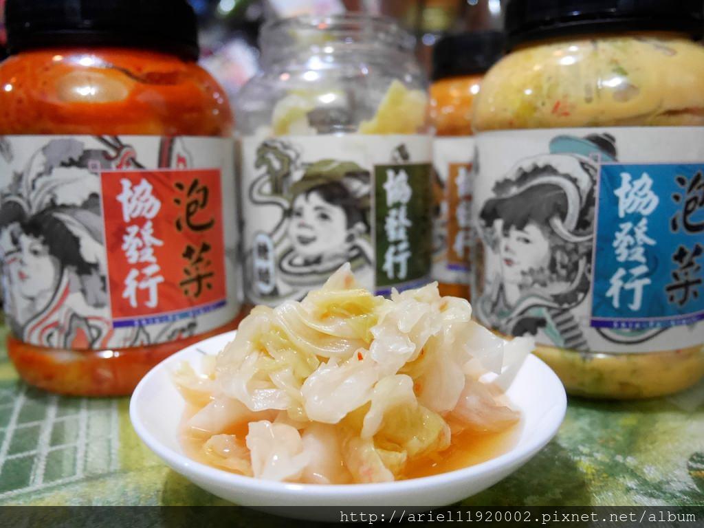 【食記】金門●協發行泡菜 (糖醋、韓式、胡麻、腐乳)四種口味分享